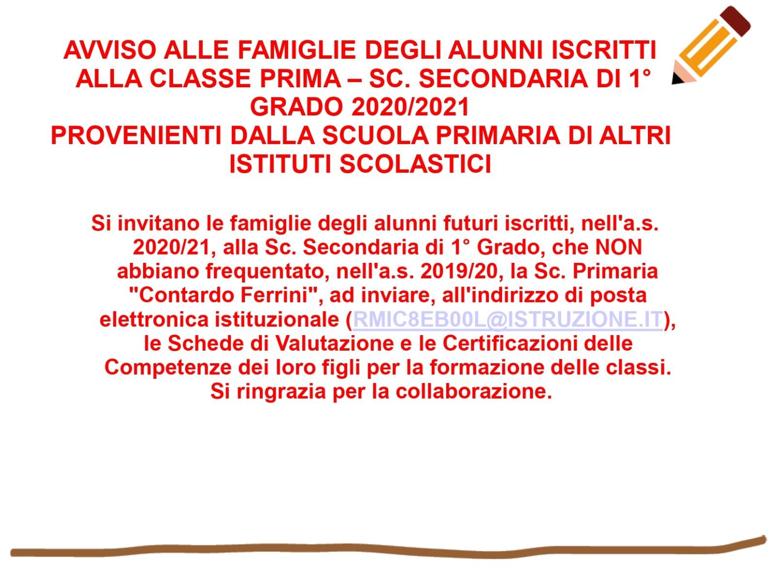 AVVISO ALUNNI PROVENIENTI DA ALTRI ISTITUTI SCOLASTICI - CLASSI 1^ a.s. 2020-21